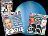 montage of news sources overlaying Uranus
