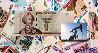 Russian Ruble collage